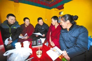 Neue Kampagne in Tibet: «Four Loves, Four Stresses»