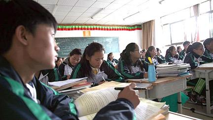 Tibetische Studenten in Lhasa (Symbolbild Radio Free Asia)
