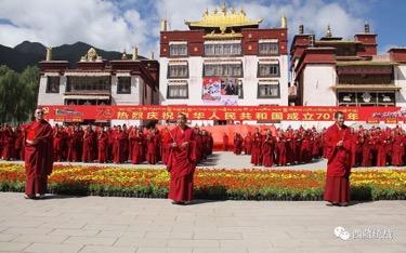 Tibet am chinesischen Nationalfeiertag_Foto: Tibet Watch