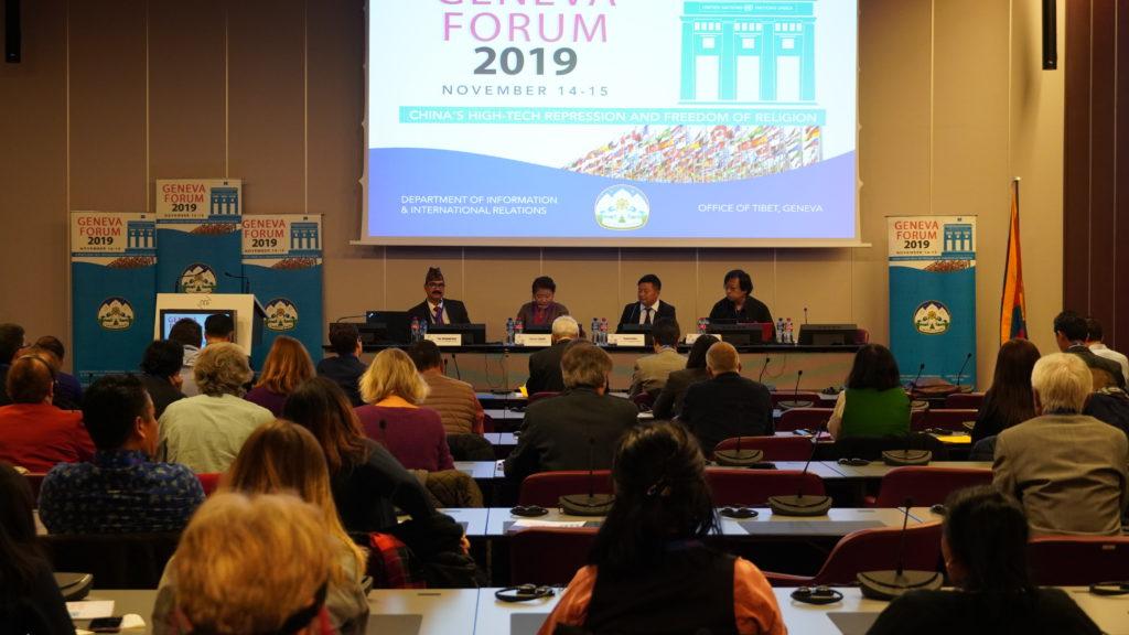 Geneva Forum 2019